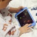 ألعاب ايباد و ايفون تعليمية للأطفال