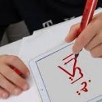 تطبيقات آيباد لتعلم الكتابة بخط اليد