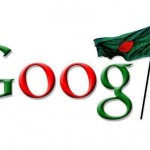 جوجل-فى-بنجلاديش-لتعليم-التكنولوجيا-الحديثة-للطلاب
