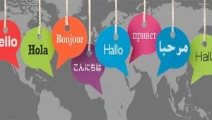 مستويات تعلم اللغات الأجنبية