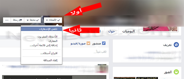 7 facebook
