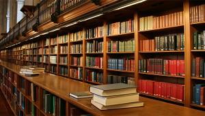 إدارة المكتبات