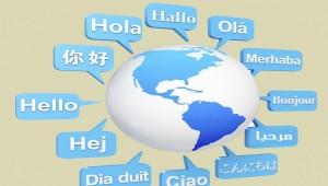 تطبيقات الايباد والايفون للترجمة
