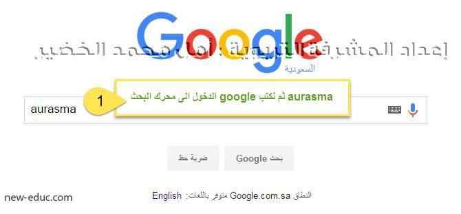 aurasma-1