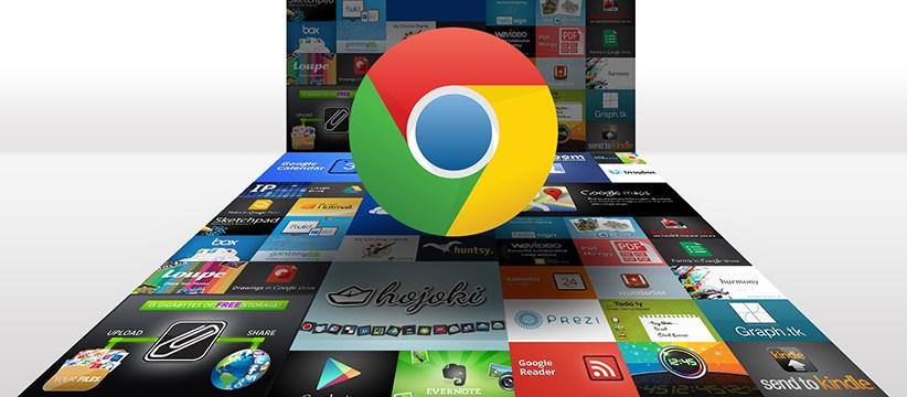 أفضل إضافات متصفح جوجل كروم