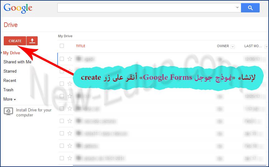 نماذج جوجل في التقويم 1