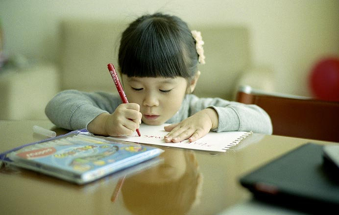 handwriting-school
