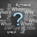 منهجية تحليل نص تربوي