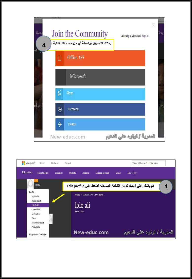 microsoft-education-2