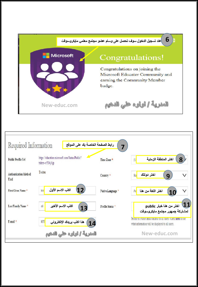 microsoft-education-3