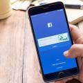 إعدادات الفيسبوك