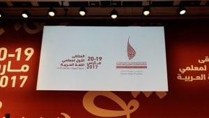 qatar arab neweduc