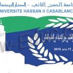 المؤتمر العالمي حول التقنية في التعليم العالي