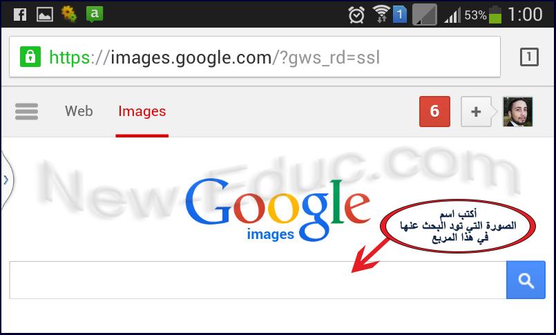 3- يستطيع Google عرض اوقات الشروق والغروب