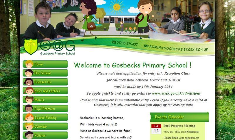 موقع المدرسة الإلكتروني
