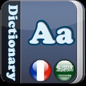 تطبيقات أندرويد لتعلم اللغة الفرنسية (8)