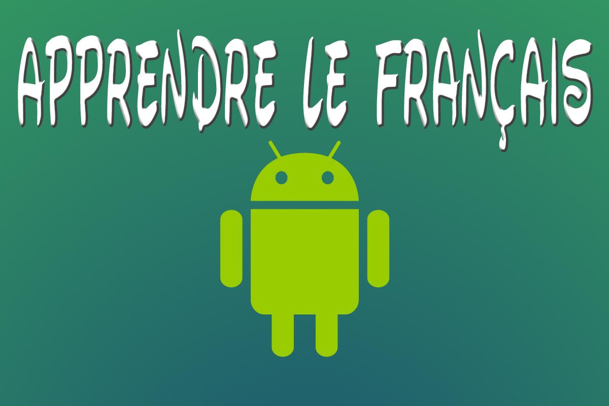 تطبيقات أندرويد لتعلم اللغة الفرنسية