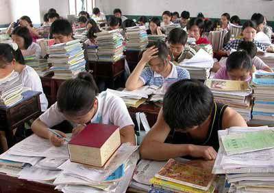 تكنولوجيا التعليم التقليدي