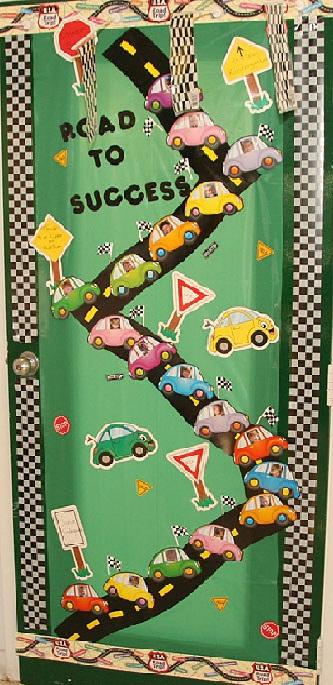 طريق النجاح