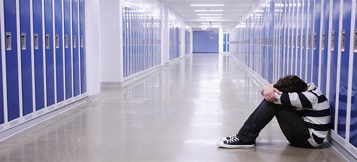 علاج العنف المدرسي