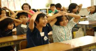 استراتيجية التعليم المريح