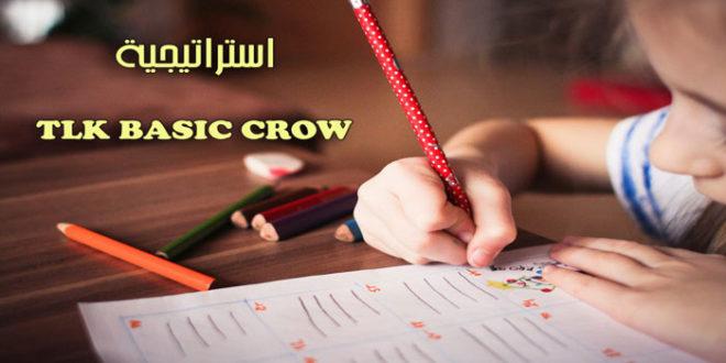 استراتيجية TLK BASIC CROW