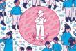 الكفاءة الاجتماعية
