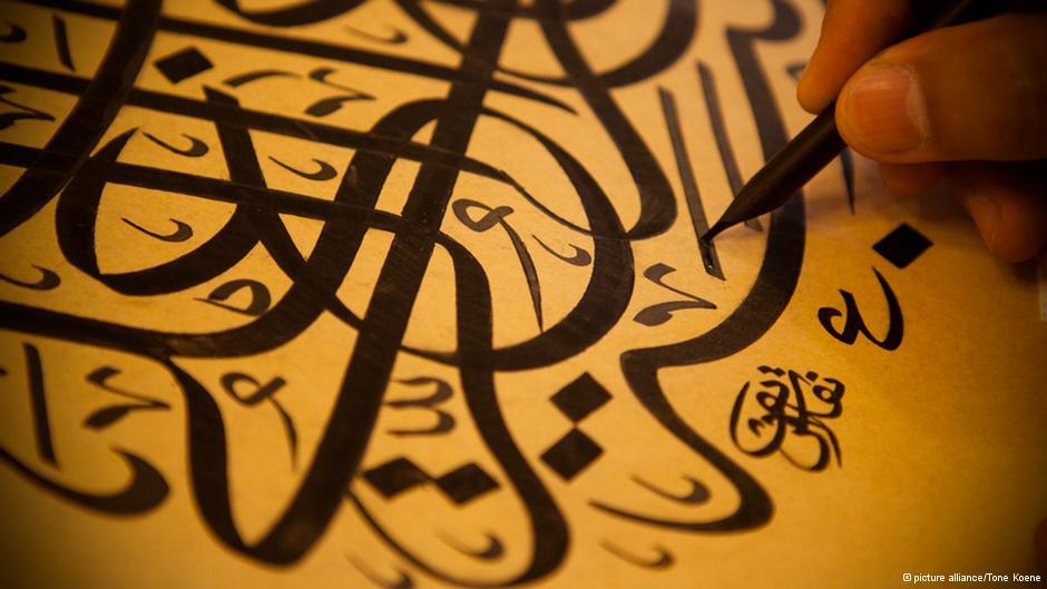 تدريس مهارة القراءة اِتّصالياً للناطقين بغير العربية ودرس تطبيقي عليها