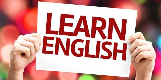 دروس مجانية في اللغة الإنجليزية Learn-English-1-660x