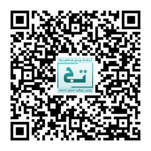 Unitag_QRCode_1467076737838