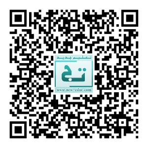 Unitag_QRCode_1467077328032