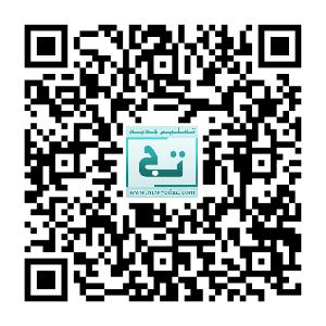 Unitag_QRCode_1469649099685