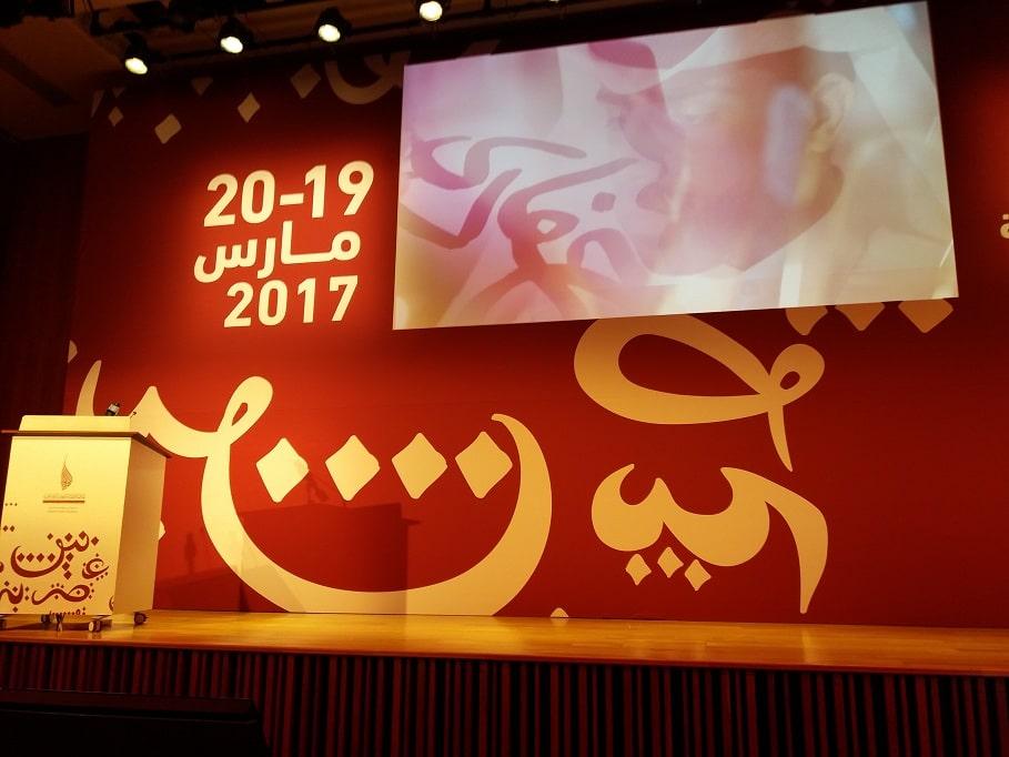 arab qatar (3)