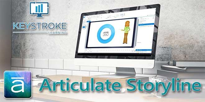 برنامج Articulate Storyline لتصميم الدروس التفاعلية