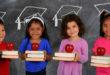 مقدمات في مفهوم التربية