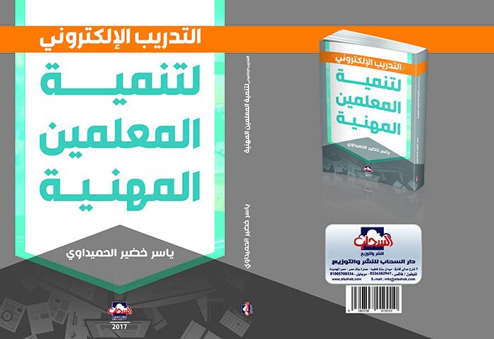 book-b