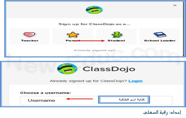 class-dojo-34