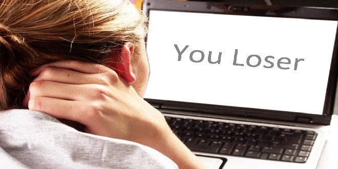 ما هو التنمر الإلكتروني ، وسائله، و أساليب علاجه؟