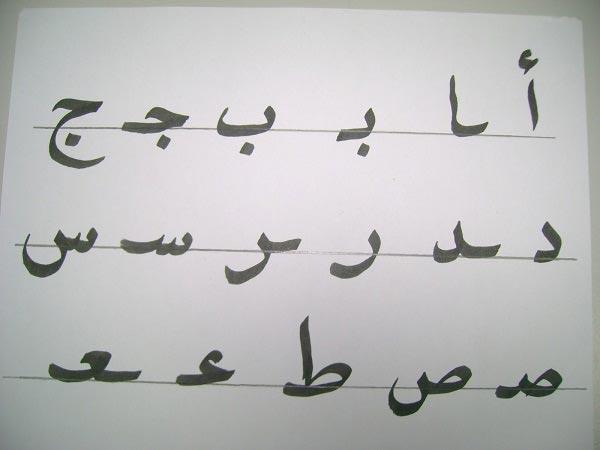font-Naskh