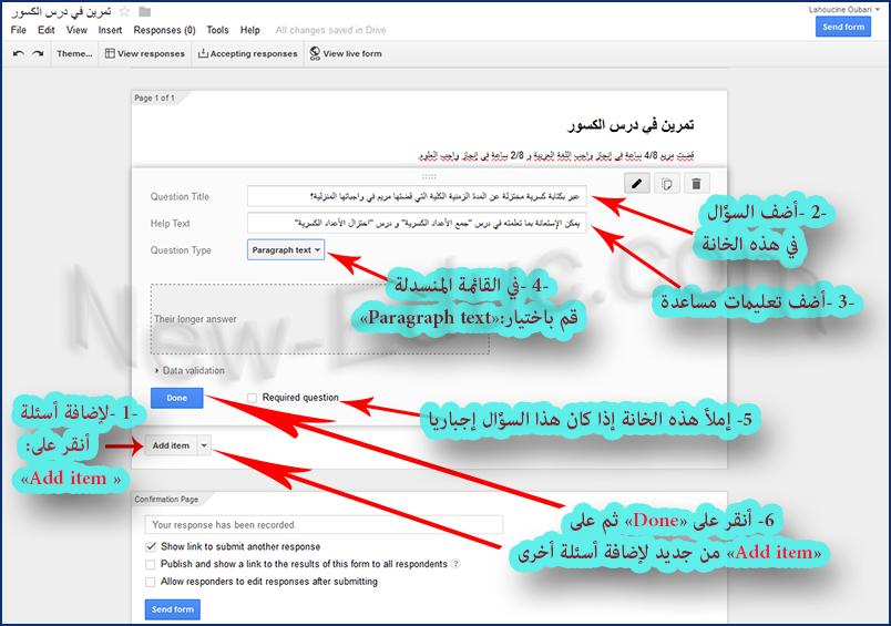 نماذج جوجل في التقويم 7