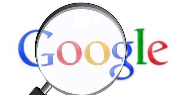 كيف تبحث بكفاءة و مهارة في محرك البحث جوجل
