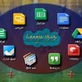 تطبيقات جوجل google apps