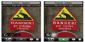 تطبيقات الأيباد للترجمة