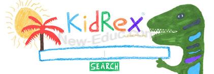 kidrex 1 من أفضل محركات البحث الآمنة للأطفال و التي تدعم اللغة العربية