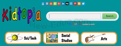 kidtopia 1 من أفضل محركات البحث الآمنة للأطفال و التي تدعم اللغة العربية