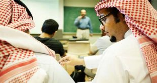 المناهج الدراسية في المملكة العربية السعودية