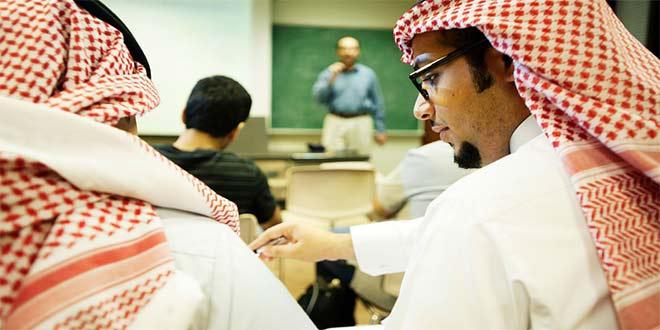 تطوير المناهج الدراسية في المملكة العربية السعودية