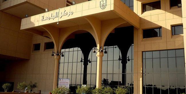 كراسي البحوث التربوية في الجامعات السعودية