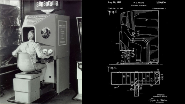 جهاز المحاكاة sensorama