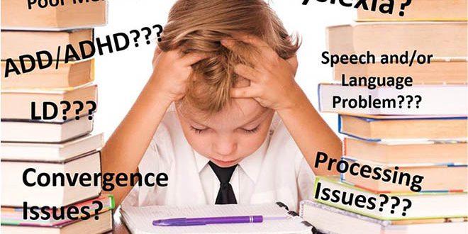صعوبات التعلم